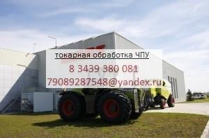 Краснодарский завод «КЛААС» претворяет в жизнь новые методы и технологии российской промышленности