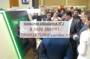 Пермский завод представил токарный центр с ЧПУ «Протон Т500»