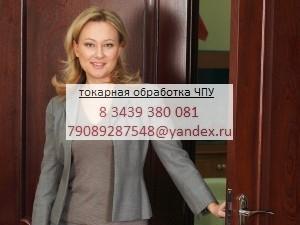 Перспективы рабочего класса в Московской области
