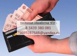Несколько ученых Магнитогорского государственного технического университета (МГТУ) получили по пятнадцать миллионов рублей в качестве грантов на развитие своих перспективных проектов научного фонда Российской Федерации.