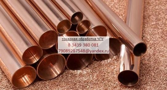 Токарная обработка цветных металлов