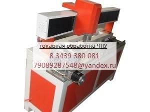 Прецизионная токарно-фрезерная обработка на заказ