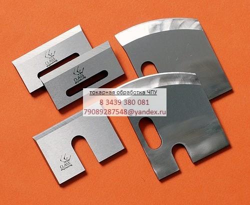 Изготовление промышленных ножей